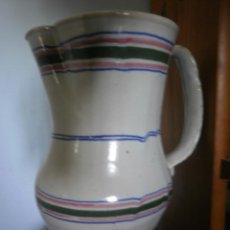 Antigüedades: JARRA. Lote 44186396