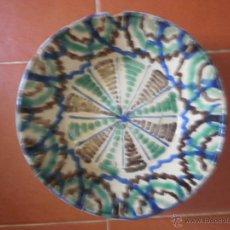 Antigüedades: ANTIGUA FUENTE DE FAJALAUZA. Lote 44186930