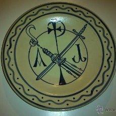 Antigüedades: PLATO DE CERÁMICA PINTADO CON SÍMBOLOS RELIGIOSOS. . Lote 44246858