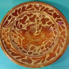 Antigüedades: GRAN PLATO EN CERÁMICA DE REFLEJO METÁLICO, DECORADO CON PARDALOT. MANISES. SIGLO XVII.. Lote 44351185