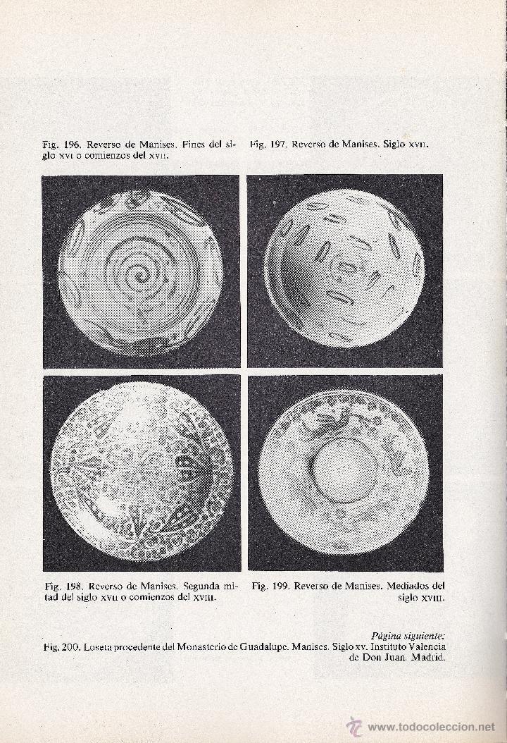 Antigüedades: GRAN PLATO EN CERÁMICA DE REFLEJO METÁLICO, DECORADO CON PARDALOT. MANISES. SIGLO XVII. - Foto 17 - 44351185