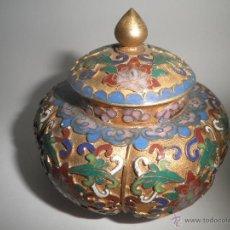 Antigüedades: JARRON DE METAL MADE IN INDIA. Lote 44391559