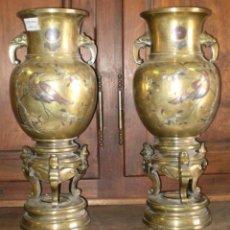 Antigüedades: PAREJA DE COPAS JAPONESAS, DE BRONCE, COBRE Y PLATA, CINCELADAS. SIGLO XIX. Lote 44448390