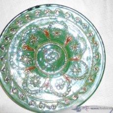 Antigüedades: PLATO CERAMICA VIDRIADA HRMS ALMARZA UBEDA. Lote 44693388