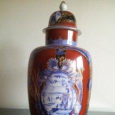 Antigüedades: TIBOR ''PARIS ROYAL'' PINTADO A MANO. Lote 44777461
