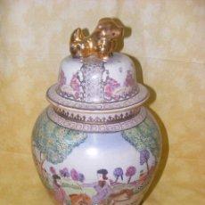 Antigüedades: POTICHE CHINO. Lote 44891106