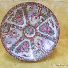 Antigüedades: GRAN PLATO CHINO. Lote 44904357