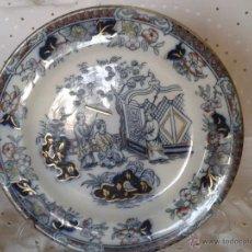 Antigüedades: IRONSTONE CHINA. DECORACION ORIENTAL 3 PERSONAS EN JARDIN. ROJO, AZUL COBALTO Y DORADOS. FINAL XIX. Lote 45004953
