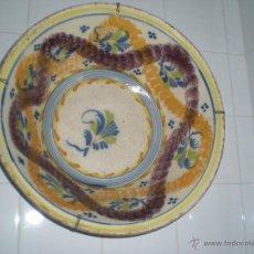 Antigüedades: MARAVILLOSO LEBRILLO DE CERÁMICA DE TRIANA S-XIX. Lote 45030663