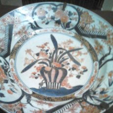Antigüedades: PAREJA DE PLATOS IMPERIALES ARITA PERIODO EDO(1603 - 1867)JAPON SIGLO XVII 55 CMS DE DIAMETRO. Lote 45097540