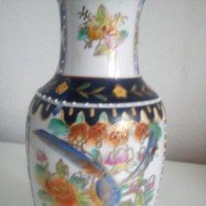Antigüedades: MAGNIFICO JARON DE PORECLANA HECHO Y PINTADO A MANO ESTA PRECIOSO.. Lote 45114179