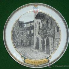Antigüedades: PLATO DE SANTILLANA DEL MAR TORRE DE D. BORJA, EDICION LIMITADA Nº 85.FIRMADO CHAMORRO. Lote 45169174
