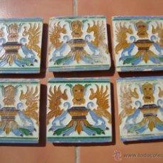 Antigüedades: AZULEJOS RAMOS REJANO SIGLO XIX. Lote 45213435