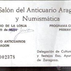 Antigüedades: III SALÓN DEL ANTICUARIO ARAGONÉS Y NUMISMÁTICA.PALACIO DE LA LONJA,ZARAGOZA.PRIMAVERA 1983.ENTRADA.. Lote 45273994