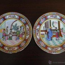 Antigüedades: PAREJA DE PLATOS DECORATIVOS JAPONESES. Lote 45359929