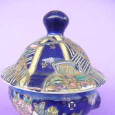 Antigüedades: JARRÓN TIBOR DE PORCELANA DE 16 CM. Lote 45370743