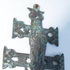 Antigüedades: FABULOSA Y RARA CRUZ XVIII MUY ANTIGUA DE CARAVACA DE LA CRUZ CON ANUNCIACION EN BRONCE ORIGINAL . Lote 45421907