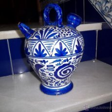 Antigüedades: MUY ANTIGUO BOTIJO GRANADINO BÚCARO FINALES XIX ESPAÑOL. Lote 45490003