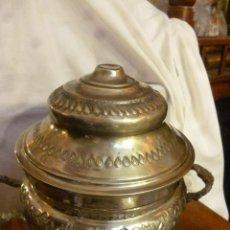Antigüedades: RECIPIENTE ÁRABE DE METAL. Lote 45621766