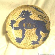Antigüedades: PLATO REFLEJOS METÁLICOS EXPO BARCELONA DEL 29. MED. 23 CM. Lote 45658912