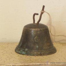 Antigüedades: CAMPANA DE BRONCE Nº 11 - 15X11CM. Lote 45670721