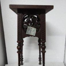 Antigüedades - MESA AUXILIAR EN MADERA DE CAOBA- 241 - 53345956