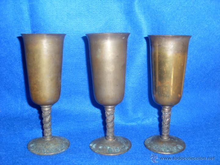 COPAS DE METAL (Antigüedades - Hogar y Decoración - Copas Antiguas)
