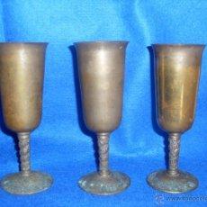 Antigüedades: COPAS DE METAL. Lote 45680684