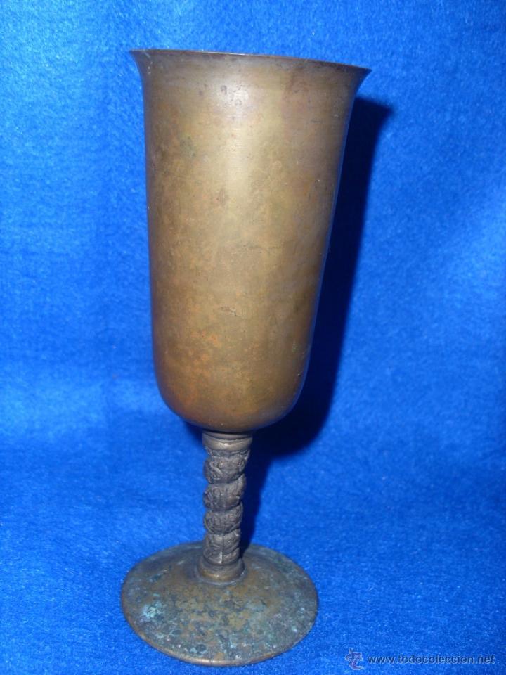 Antigüedades: Copas de metal - Foto 2 - 45680684