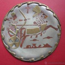 Antigüedades: PLATO EGIPCIO METÁLICO (20 CM DE DIÁMETRO). Lote 45684442