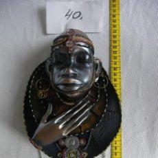 Antigüedades: ANTIGUA MASCARA AFRICANA ETNICA MATERIAL INDETERMINADO . Lote 45721091