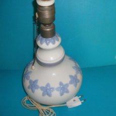 Antigüedades: LAMPARA MINUE FLORELIA LLADRO 1979 - 1981 ESCULTOR JULIO FERNANDEZ, DESCATALOGADA. Lote 45725182