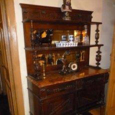 Antigüedades: TRINCHERO FINALES DEL XIX. Lote 45752901