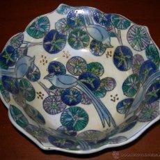 Antigüedades: PRECIOSO BOL CHINO PINTADO A MANO. Lote 45774183