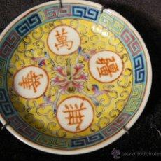 Antigüedades: PEQUEÑO PLATO CHINO. Lote 45937684