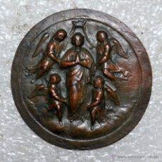 Antigüedades: PEQUEÑO MEDALLÓN EN COBRE REPUJADO DE PRINCIPIOS DEL SIGLO XX.. Lote 45957200
