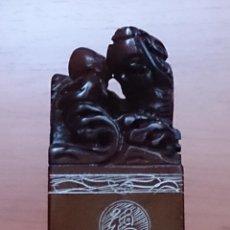 Antigüedades: BELLO Y ANTIGUO SELLO CHINO EN PIEDRA NATURAL TALLADA A MANO .. Lote 45984127