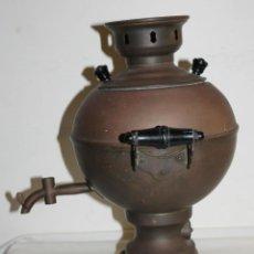 Antigüedades: ANTIGUO SAMOVAR RUSO ELÉCTRICO - MARCAS EN LA BASE CCCP. Lote 45996170
