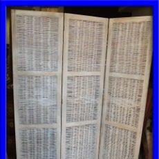 Antigüedades: BIOMBO DE MIMBRE DE TRES HOJAS. Lote 39506223