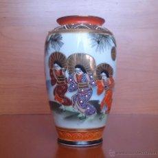 Antigüedades: JARRÓN ORIENTAL SATSUMA EN PORCELANA JAPONESA MUY FINA ( NIPPON PERIODO 1890-1921 ), SELLADO .. Lote 46079890