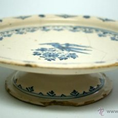 Antigüedades: SALVILLA CATALANA DE INFLUENCIA FRANCESA - S. XVIII. Lote 46189027