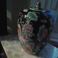 Antigüedades: PAREJA TIBOR PORCELANA CHINO ( SELLADO EN LA BASE ). Lote 46331672