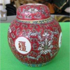 Antigüedades: TIBOR EN PORCELANA CHINA, EN COLOR GRANATE, CON GRECA Y LETRAS ORIENTALES, CON MARCAS, IMPECABLE. Lote 46402328
