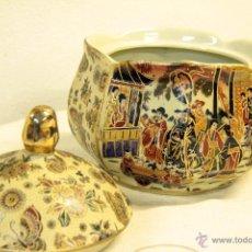 Antigüedades: BONITO TARRO CON TAPA, MOTIVOS ORIENTALES.. Lote 46415496