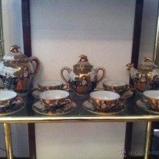 Antigüedades: PRECIOSO JUEGO DE CAFE DE PORCELANA SATSUMA. Lote 46488824