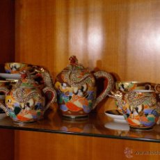 Antigüedades: JUEGO DE CAFÉ PORCELANA JAPONESA. Lote 46528823