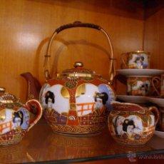 Antigüedades: JUEGO DE TE PORCELANA JAPONES. Lote 46529133