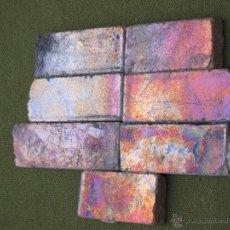 Antigüedades: AZULEJO. LOTE DE 7 TIRAS ANTIGUAS EN CERAMICA VIDRIADA REFLEJOS COBRIZOS. SEVILLA/TRIANA. AZULEJOS.. Lote 46543042