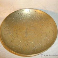 Antigüedades: ANTIGUO PLATON DISEÑO ARABE EN LATON REPUJADO, EN BUEN ESTADO.. Lote 46613751