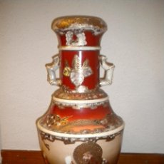 Antigüedades: GRAN JARRON DE PORCELANA JAPONESA DE FINALES DEL XIX PRINCIPIOS DEL SIGLO XX - SELLADO. Lote 46651937